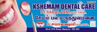 Logo of Kshemam Dental Care