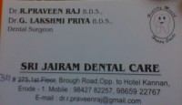 Logo of Sri Jairam Dental Care