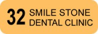 Logo of 32 Smile Stone Dental Clinic