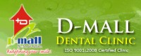 Logo of D-mall Dental Clinic