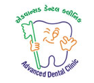 Logo of Advanced Dental Clinic