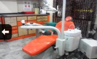 Dental Treatment image of Gls Polyclinic & Multispeciality Dental Centre