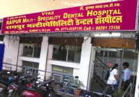 Dental Treatment image of Raipur Multispeciality Dental Hospital