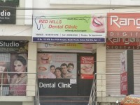Dental Treatment image of Red Hills Dental Clinic